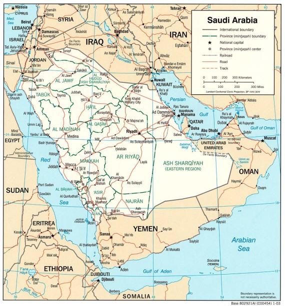 Peta wilayah arab saudi