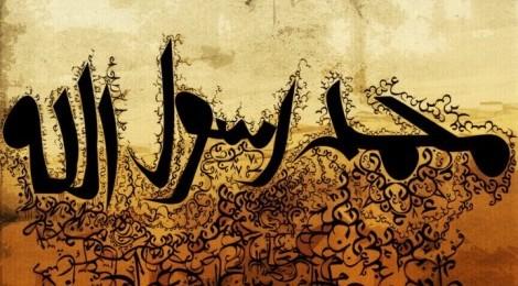 Kaligrafi Muhammad Kootation Com