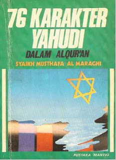76 Karakter Yahudi