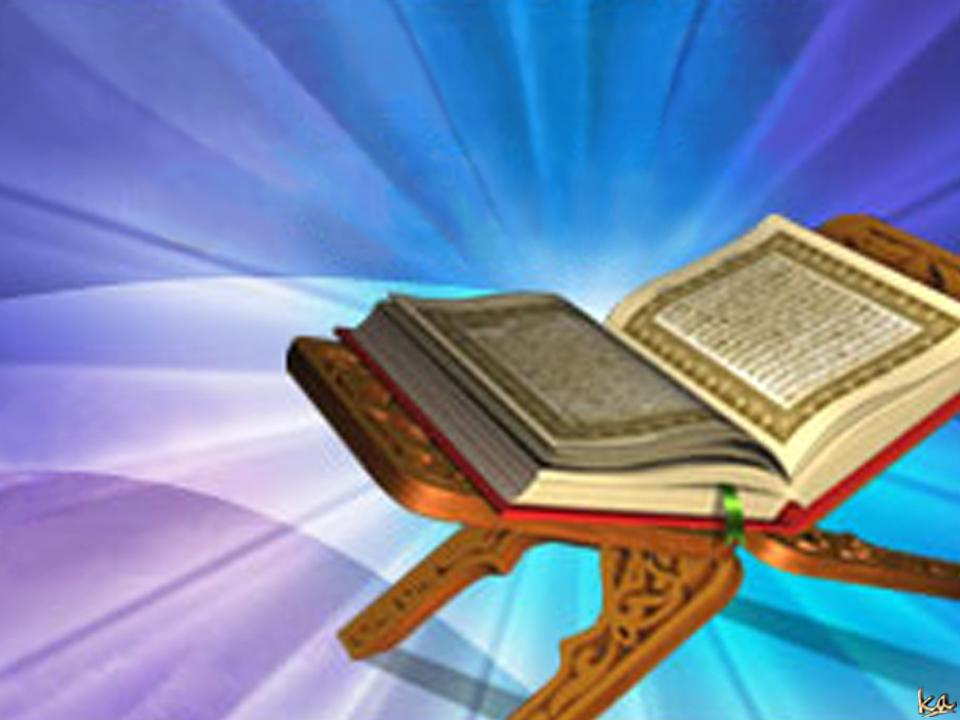 Al Quran Saripediacom