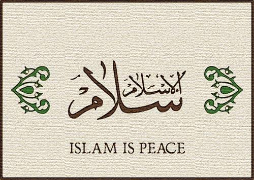 islam damai