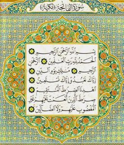 surah_al_fatihah