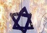 skema zionis