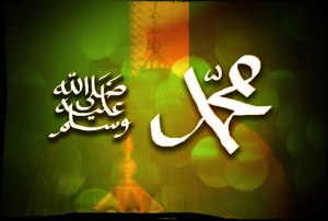 kaligrafi-muhammad-saw-hijau-putih