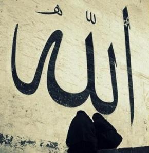 Allah_truth_0