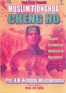 obor-muslim_tionghoa_cheng