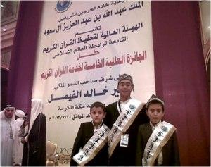 Muhammad-Saihul-Basyir-01